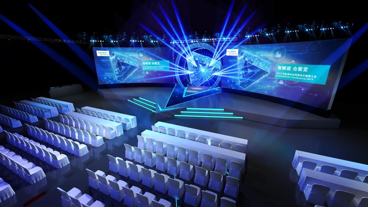 2019智能基础设施集团分销商大会